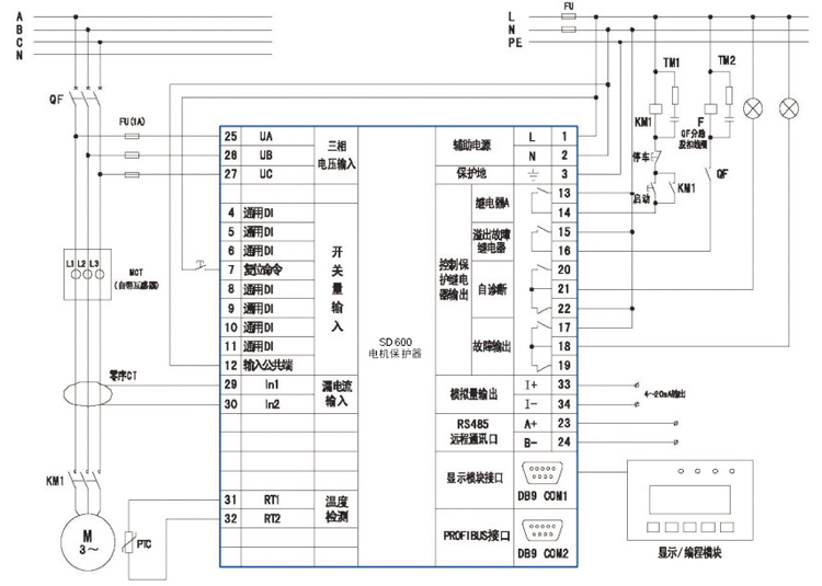 sd600智能型低压电动机保护器-苏电电气